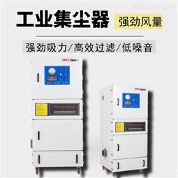 工业环保吸尘器