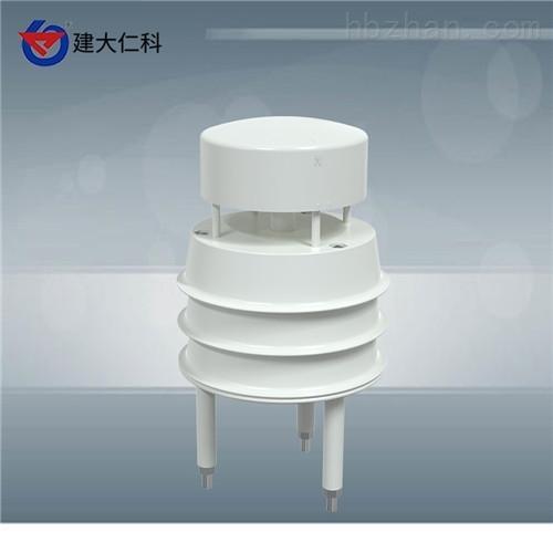 建大仁科 小型超声波风速风向传感器