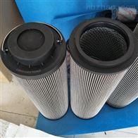 ZNGL02010101南通液压滤芯