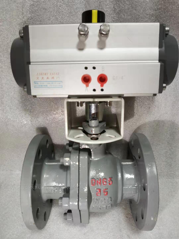 Q641F-16C气动法兰球阀