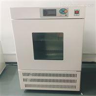 贵州低温生化培养箱SPX-150B霉菌保存箱
