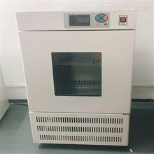 西安市350L光照培养箱PGX-350B种子发芽箱