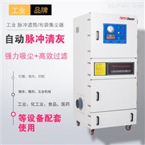 防爆_工業吸塵器