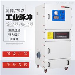 配套工业吸尘器定制