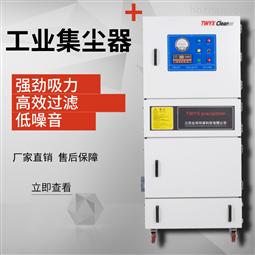 自动化机械设备配套工业吸尘器