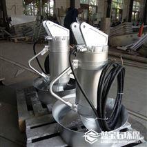 不锈钢缺氧潜水搅拌机 含配套提供支架