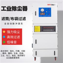 工业设备用吸尘器