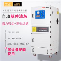 化工厂用工业吸尘器