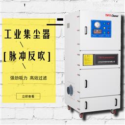 机床工业吸尘器