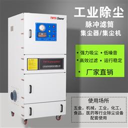 滤袋式工业吸尘器