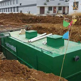 建筑工地污水处理设备