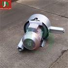 强吸力7.5KW双段式高压鼓风机