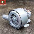 *1.3KW双段式高压风机 2HP高压漩涡气泵价格