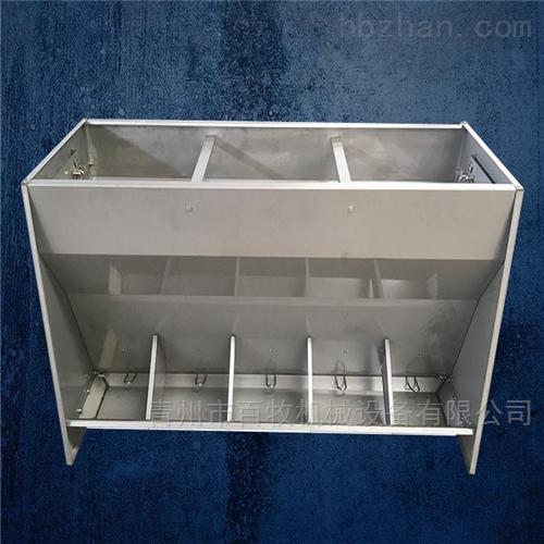 潍坊养猪场不锈钢料槽-双孔料槽