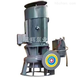 GLB高效自吸泵