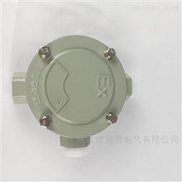 化工厂B型直二通平防爆接线盒
