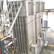 KT化工行业废气处理