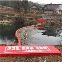 河道直径20cm拦漂浮物浮体