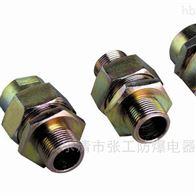 DQM防爆电缆夹紧密封接头  防爆管接头规格