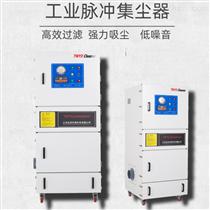 單相電工業吸塵器