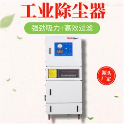 4500w工业大功率吸尘器