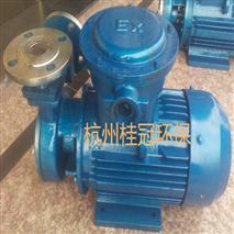 高压旋涡锅炉给水泵 耐高温不锈钢漩涡泵