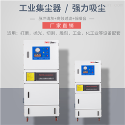 配套型工业吸尘器