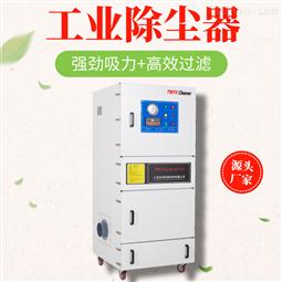 工业吸尘器3000w
