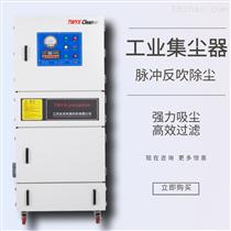 供應工業吸塵器
