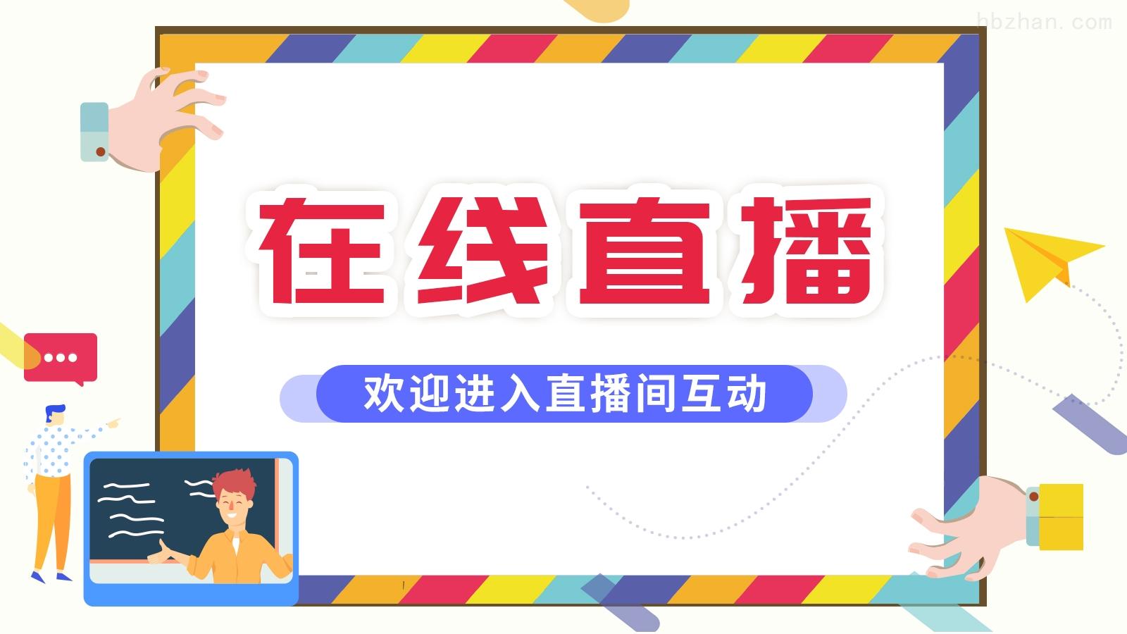 全风工业吸尘器上海国展
