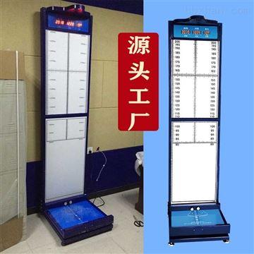 HW-800F人体信息采集仪一体化身高体重足长采集设备
