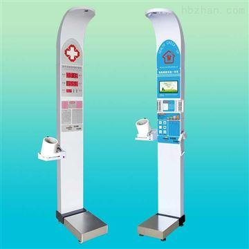HW-900B体检用身高体重一体机超声波体检机