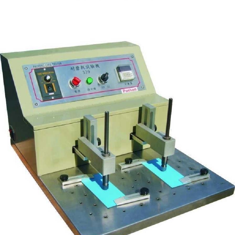 橡皮酒精两用磨擦试验机