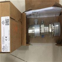 IN-3004IFM安全繼電器概述E7400