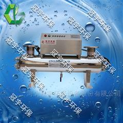 GY-UVC自来水改造紫外线消毒器日常注意事项