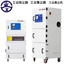 分板机工业集尘器/集尘机