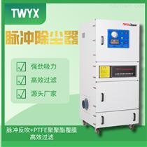 工廠設備可用吸塵器