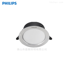 飞利浦昕钻二代LED筒灯3.5W4.5W6.5W10W