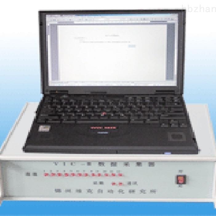 全自动辐射记录仪QX-VIC-2