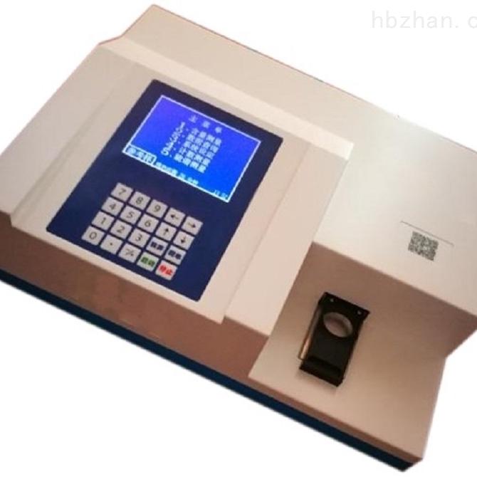 智能元素分析仪FXH-SF3B