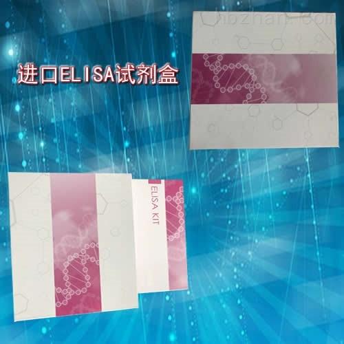 骆驼β内啡肽(β-EP)ELISA检测试剂盒