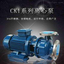 直联式单级泵卧式循环泵