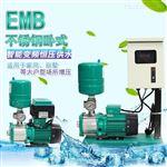 EMB5-55不锈钢太阳能别墅采暖热水泵变频泵