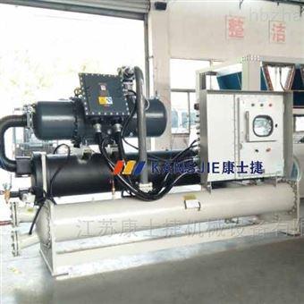水冷低温螺杆冷水机