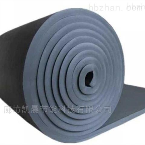 阻燃橡塑海绵保温板隔热空调橡塑板