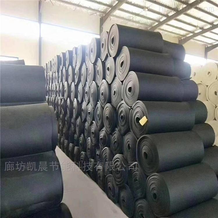 橡塑保温板厂家海绵板生产商