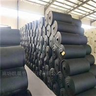 DN10-DN30B2级橡塑保温管厂家内部价格