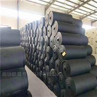 B2级橡塑保温管厂家内部价格