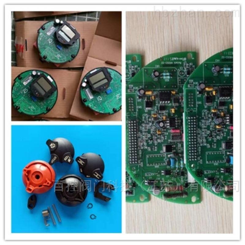 优质IQ罗托克ROTORK电动执行机构配件供应