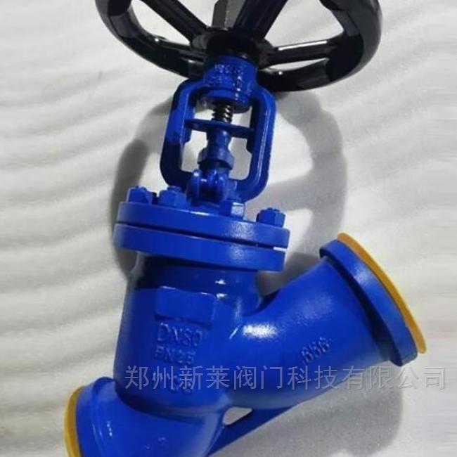 WJ65H直流式焊接波纹管截止阀